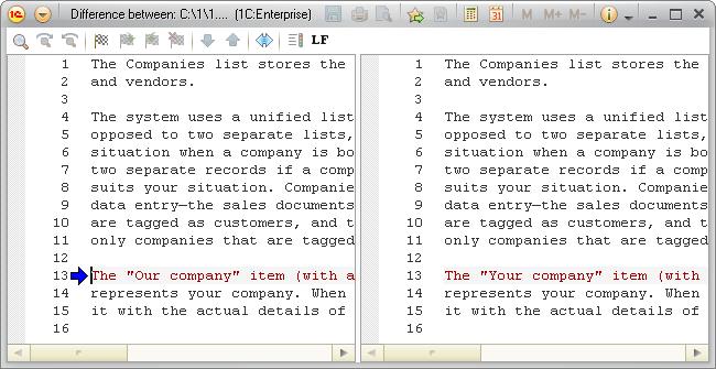 C binary compare two files