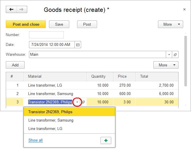 Adding Goods receipt documents